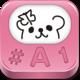 Logo Clavier émoticône