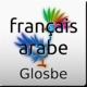 Logo Français-Arabe Dictionnaire