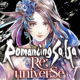 Logo Romancing SaGa Re;univerSe Android
