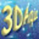 Logo 3D Aqua Slider