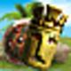 Logo The Treasures Of Mystery Island