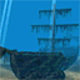 Logo Pirate Ship 3D Screensaver