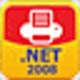 Logo VS.NETcodePrint 2008