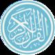 Logo Al-Quran 30 Juz free copies