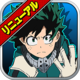 Logo My Hero Academia Smash Rising Android
