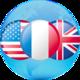 Logo Dictionnaire Anglais Français