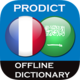 Logo French – Arabic dictionary