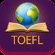 Logo TOEFL Grammaire