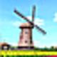 Logo Windmill 3D Screensaver