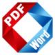 Logo Lighten PDF to Word Converter