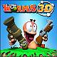 Logo Worms 3D