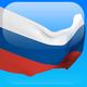 Logo Russe en un mois