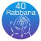 Logo 40 Rabbana from the Quran