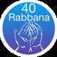 Logo 40 Rabbana from the Quran