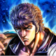 Logo Fist of the North Star iOS