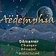 Logo Aëdemphia