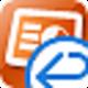 Logo PowerPoint Repair Toolbox