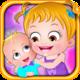 Logo Baby Hazel Siblings Day