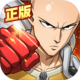 Logo One Punch Man : The strongest hero IOS
