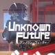 Logo Unknown Future IOS