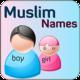 Logo Baby Names islamiques