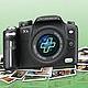 Logo Picture Rescue 2