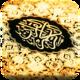 Logo Kuran Meali