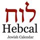 Logo Calendrier Juif (hébraïque)