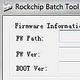 Logo Rockchip Batch Tool