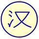 Logo Han Trainer