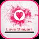 Logo Love Shayari