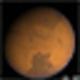 Logo Planet Mars 3D Screensaver