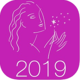 Logo Le Petit Larousse 2019 iOS