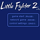 Logo Little Fighter