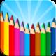 Logo Coloring Book