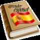 Logo Apprendre l'espagnol facile