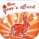Logo Cartes Nouvel an chinois iOs