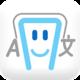 Logo Hello Talk iOS