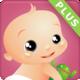 Logo Baby Care Plus