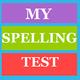 Logo My Spelling Test