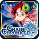 Logo Chain Chronicle Android