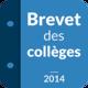 Logo Brevet des collèges 2014