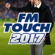 Logo Football Manager Touch 2017 iOS