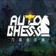 Logo Dota Auto Chess