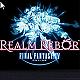 Logo Final Fantasy XIV