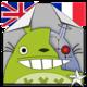 Logo Cours d'anglais