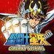 Logo Saint Seiya Galaxy Spirits Android