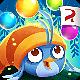 Logo Angry Birds Stella Pop iOS