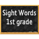 Logo Sight Words 1st grade