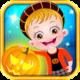 Logo Baby Hazel Pumpkin Party